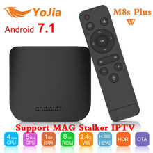 Vontar M8s Plus W TV doboz Android 7.1 Amlogic S905W QuadCore 1G8G 2G / 16G támogatás MAG Stalker IPTV PK x96 tx3 mini intelligens TV doboz