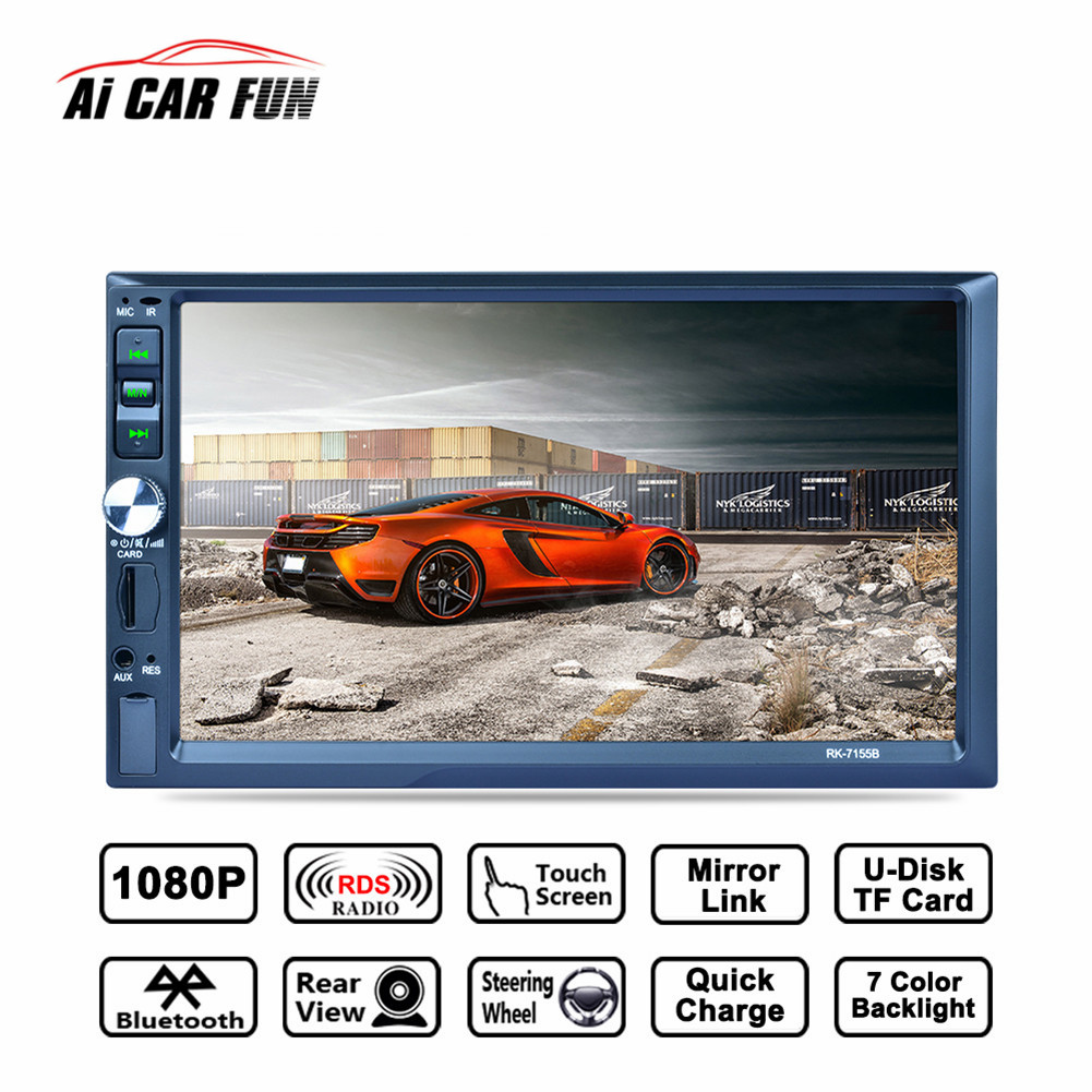 7 inch Double DIN HD Touch screen Car Stereo Video 7155B BT music HD Card Reader Radio Fast Charge playback FOR ISO power cable