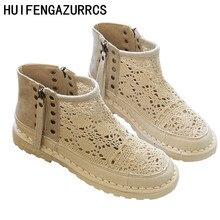 HUIFENGAZURRCS-Originally Mori hand-made soft soled sandals, Summer  lace mesh fisherman shoes, retro womens sole shoes