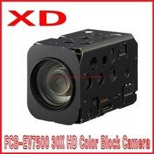 Бесплатная доставка для Sony fcb-ev7500 30x HD цветной блок камера 30x зум-объектив zoom камера модуль