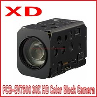 FCB EV7500 30X HD Color Block Camera Block Camera Powerful 30x Zoom Lens With A Wide