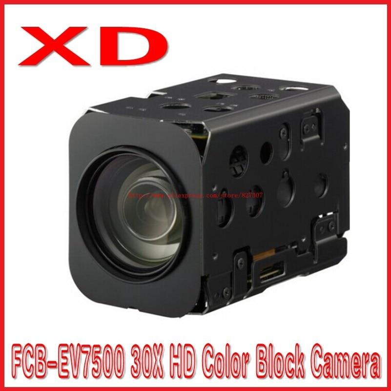 Frete grátis para SONY FCB-EV7500 30X HD Color Block Câmera de 30x de zoom Da Câmera lente zoom módulo de câmara