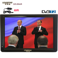 12 1inch LED DVB T2 T Digital Analog Portable AC3 TV MP4 MP3 Player Support AV