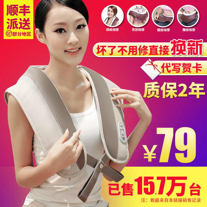 Multifunction anti cellulite home car massager pillow acupuncture shiatsu heating kneading neck shoulder massage darsonval belt пак ц pack cellulite