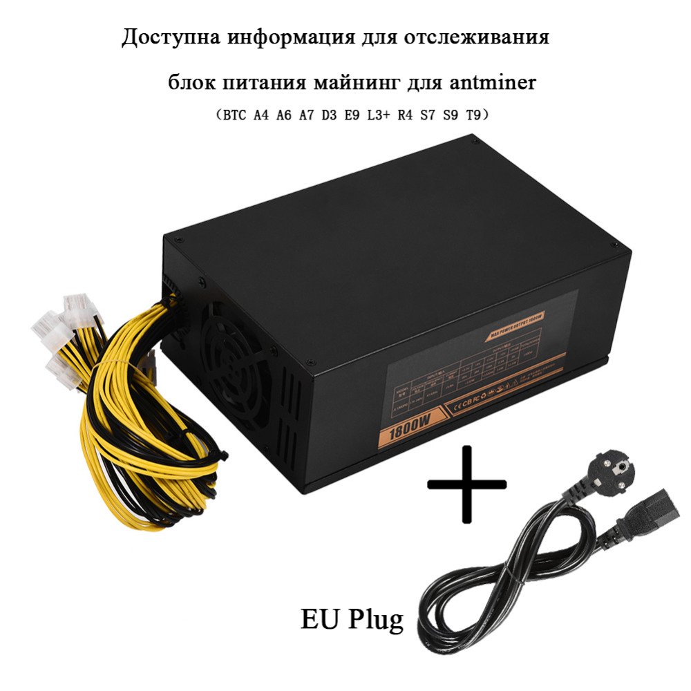 1800W 10 * 6pin Mining Dedicated Power Supply for Antminer BTC A4 A6 A7 D3 E9 L3+ R4 S7 S9 T9 for Miner EU Plug картридж samsung mlt d101s black для ml 2160 2165 2165w scx 3400 3400f 3405 f w fw