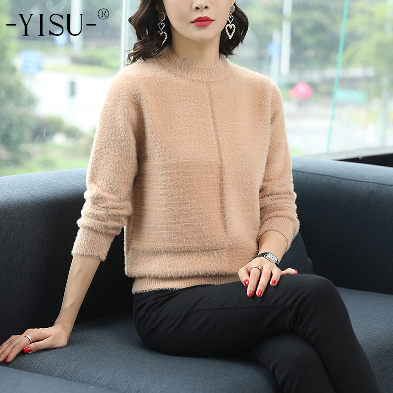 YISU 2018 New Pullover Female Cashmere Sweater Pure Casual Round neck Knitted Imitation Velvet Thick warm