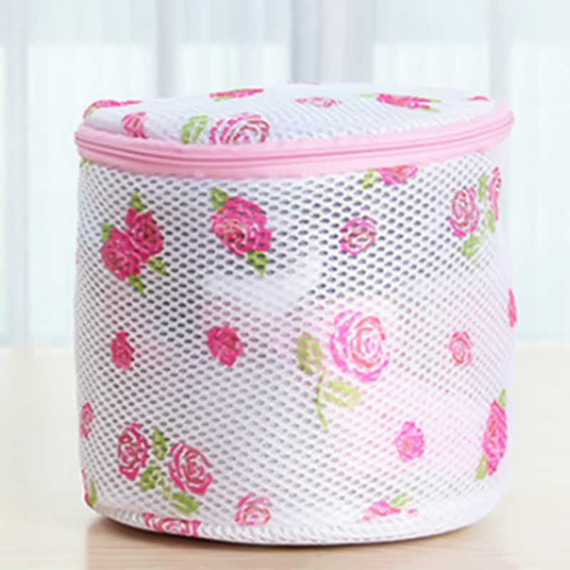 2019 New arrival Convenient Bra Lingerie Wash Laundry Bags Home Using Clothes Washing Net Basket Bag Zipped Wash Bag BTZ1