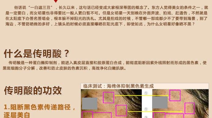 Liposome Tranexamic Acid liquid 50g Face Care Freckle Removal Whitening Melanin Skin Care Acne Treatment Exfoliator Anti Wrinkle 6