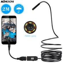 Водонепроницаемый USB эндоскоп с кабелем 2 м, 7 мм, 6 светодиодов