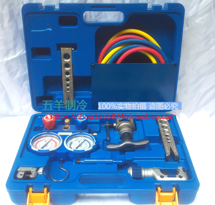 combination tool set R410 Double gauge valve expander VTB 5B