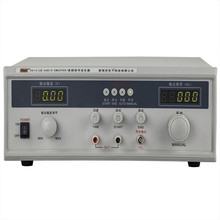 Rek   100W  Audio frequency sweep signal generator Rk1212G  with Free shipping