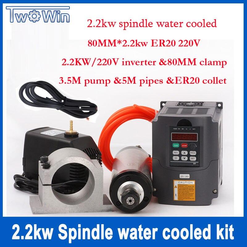 CNC Spindle 2.2kw Warter Cooled Spindle Kit High Speed Spindle&220v/2.2kw Frequency Inverter &13pcs ER20 Collet &3.5M Water PumpCNC Spindle 2.2kw Warter Cooled Spindle Kit High Speed Spindle&220v/2.2kw Frequency Inverter &13pcs ER20 Collet &3.5M Water Pump