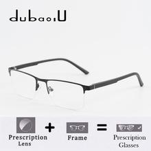 Alloy Prescription Eyeglasses Aspherical Myopia Progressive Astigmatism Multifocal Thin Transparent Lens Glasses Men HZ12 53