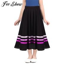 Балетная юбка для девочек-подростков с высокой талией; Длинная юбка-макси для выступлений; Праздничная Одежда для танцев