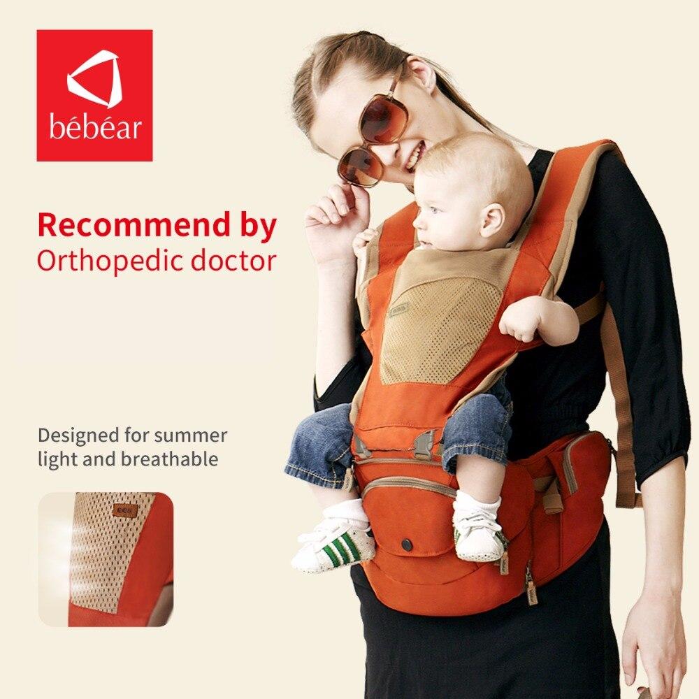 Bébéar siège pour hanche hipseat pour prévenir o-type jambes nouveau aviation en aluminium 6 dans 1 transporter style charge 20 kg Ergonomique porte-bébé kid sling