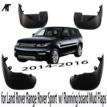 Set of 4pcs  Mud Flap Splash Guards for Land Rover Range Rover Sport 2014~2019 L494  CAR MUD FLAP