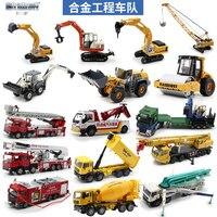 Construction vehicle fire engine children's toy car excavator dump truck mixer truck forklift alloy car model W111