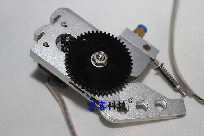3 D printer accessory metal extruder with motor top quality free shipping
