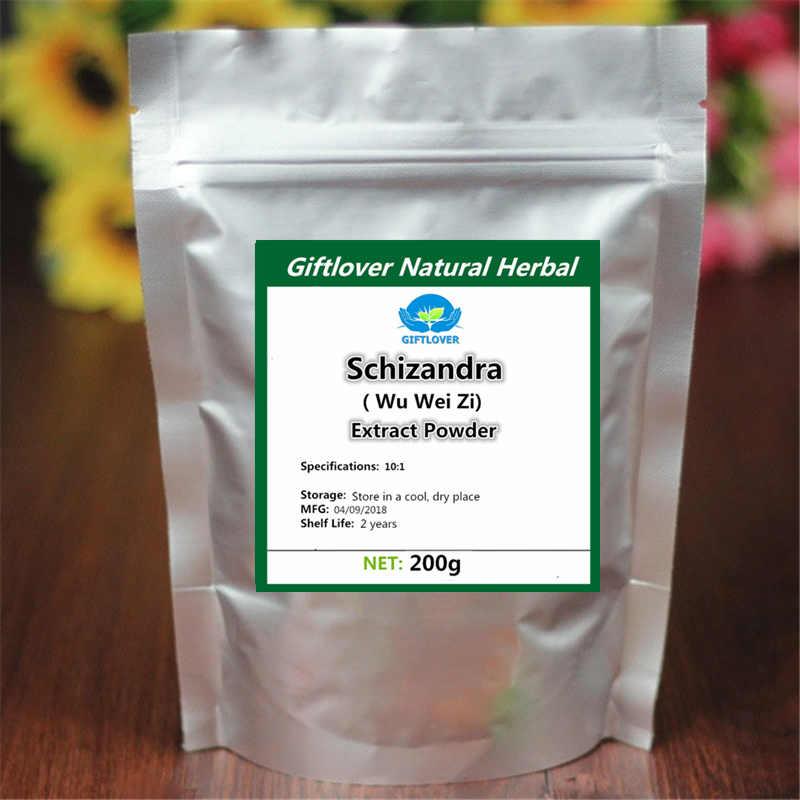 Polvo 100% puro de extracto de chizandra, Wu Wei Zi, mucho más fuerte concentrado, Natural y de alta calidad con envío gratis