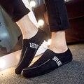 Men's shoes in summer 2016 men shoes black matte doug men lazy shoes loafers flats
