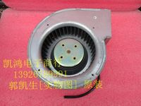 Free Shipping EBM PAPST RG133 46/24 203 G1G133 DE19 21 Turbo blower DC 24V cpu cooler heatsink axial Cooling Fan Wholesale