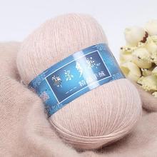 1 шт. = 50 г монгольский кашемир ручной вязки кашемировая пряжа шерстяная кашемировая вязальная пряжа шарфик шерстяной Yarny Baby