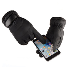 Winter Ski Gloves Non-slip Outdoor Sports Windproof Warm Riding Skiing Motorcycle Snowmobile Men Women Touch Screen  Snow