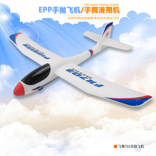 LED light Available Hand Launch Throwing Glider Aircraft Inertial Foam EVA Airplane Toy Plane Model outdoor fun sports