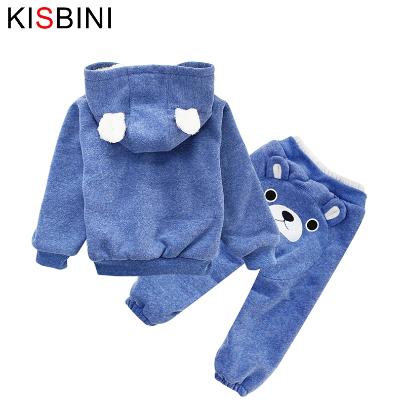 цена KISBINI Winter Children Set Baby Sports Suit Jacket Sweater Coat Pants Thicken Velvet Kids Boys Girls Clothes Children Wool 2pc