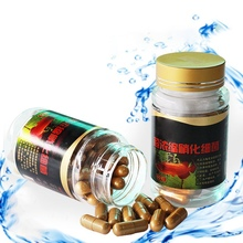 1 Bottle Fish Tank Bio-Nitrobacter Capsule Nitrifying Bacteria For Fresh Water And Marine Aquarium