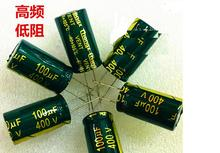 electrolytic capacitance 400V100UF high frequency low resistance long life switch power supply direct plug  18X30