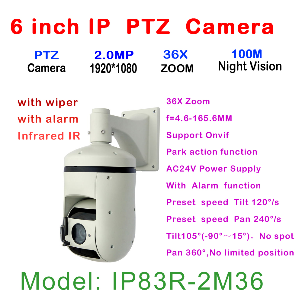 36X Optical Zoom 2MP PTZ IP High Speed Dome Camera With Alarm Function Night Vision 100M