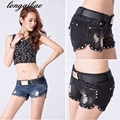 Korean version of the new Ms. pants Slim frayed wild casual shorts denim shorts(Without belt) AL103