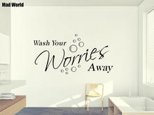 Mad World Wash Your Worries Bathroom Wall Art Stickers Wall Decal Home DIY  Decoration Removable Room Decor Wall Stickers