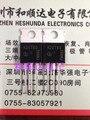 K20t60 frete grátis 40 PCS a nova qualidade é muito bom trabalho 100% do chip IC