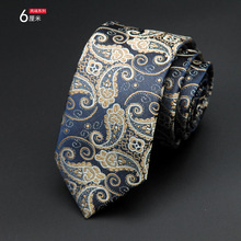 2016 Fashion High Quality Men's Classic Neck Ties for Men Business Wedding Neck Tie Men's Polyester Jacquard Woven Man Necktie