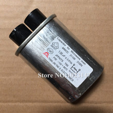 Microwave Parts ! 0.95uf 2100V Microwave Oven HV Capacitor Suitable for to Galanz Midea etc