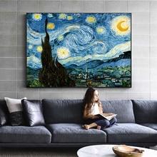 Импрессионист Ван Гог Звездная ночь картины маслом Печать на холсте Звездная ночь декоративные картины для гостиной Куадрос Декор