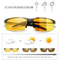 Al-Mg Alloy Photochromic Lens Polarized Men's Day&Night Vision Driving Sunglasses, Anti-Glare Male Driver Sun Glasses S156