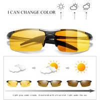 Al-Mg Legierung Photochrome Objektiv Polarisierte männer Tag & Nachtsicht Fahren Sonnenbrille, anti-Glare Männlichen Fahrer Sonnenbrille S156