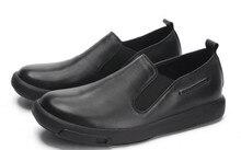 Для мужчин обувь летняя повседневная обувь осень корейский тренд в британском стиле универсальная обувь мужская повседневная обувь