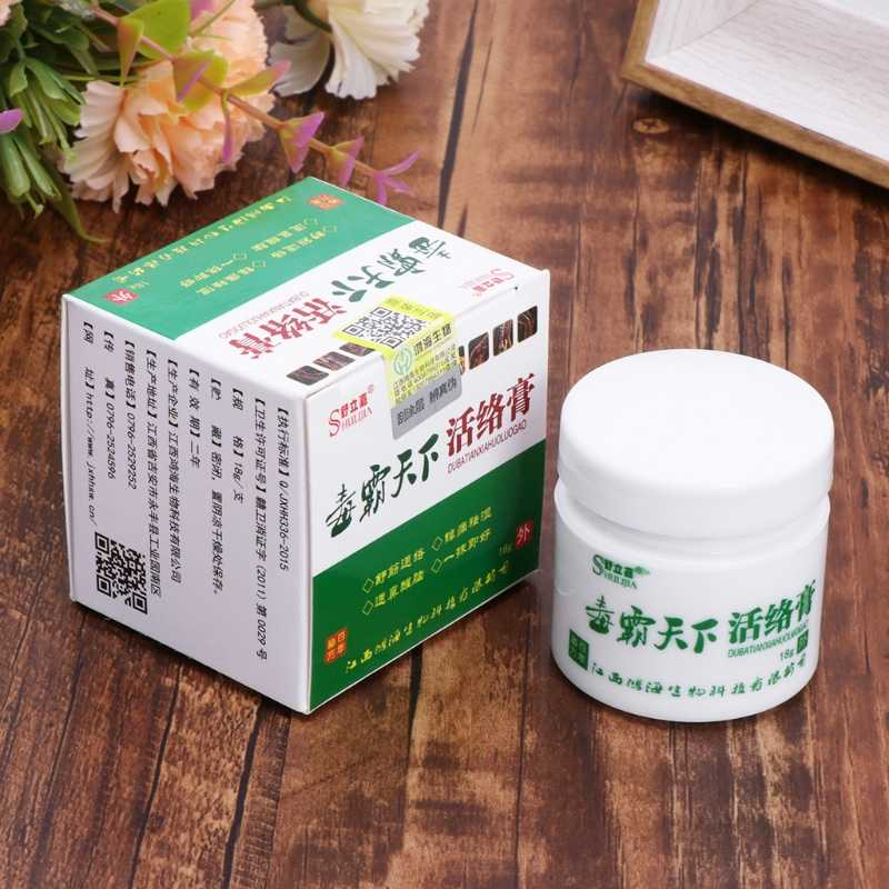 Baume pommade maux de tête Muscle corps arthrite soulagement de la douleur Massage soins de santé 15g