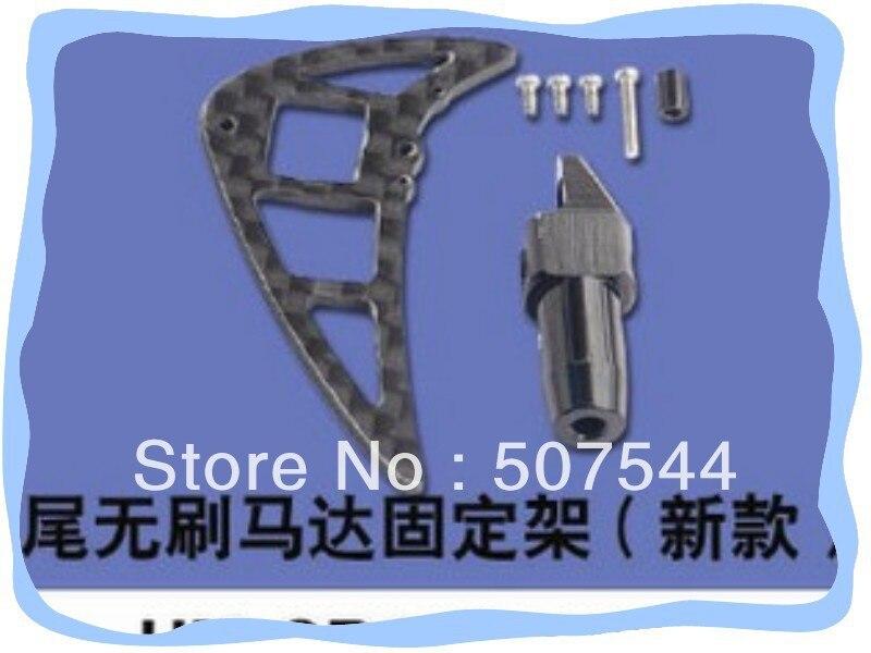 USA Seller Walkera Part HM-Master CP-Z-22 Tail motor