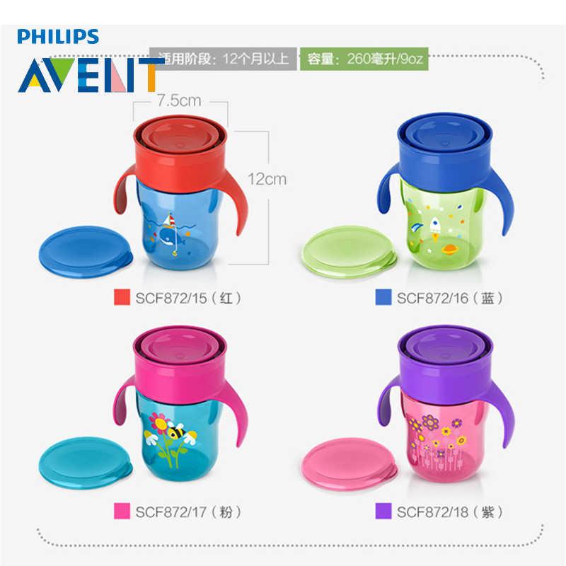 AVENT, 260 мл/9 унций, BPA бесплатно, Мультяшные чашки для детей ясельного возраста, бутылочка для воды с ручками, детская чашка для 9m +, для путешествий, школы