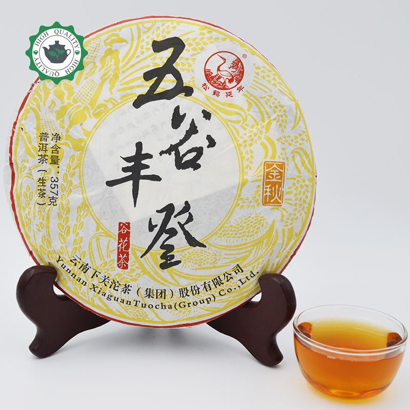 2015 Chinese yunnan puer tea 357g Bowl pu-erh raw compressed pu er cake health puerh weight loss slimming