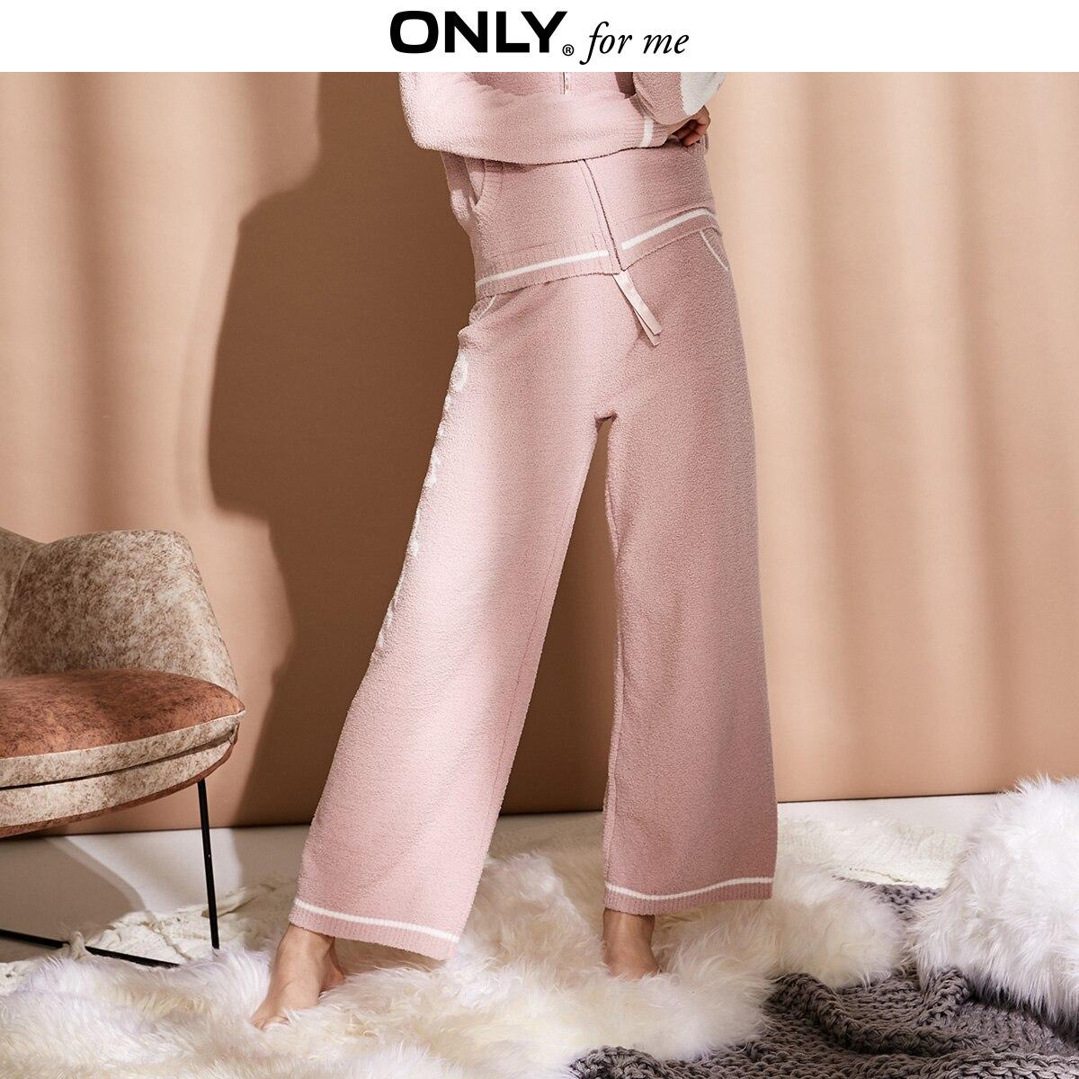 ONLY 2019 Spring Summer New Women's Letter Print Plush Casual Pants |11847V502