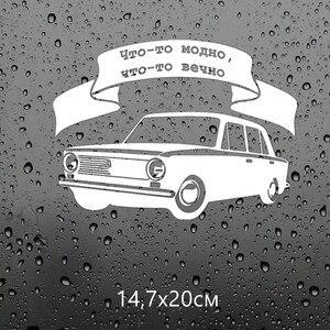 Image 5 - Trois Ratels TZ 1087 14.7*20cm 1 4 pièces voiture autocollant quelque chose est à la mode, quelque chose pour toujours drôle voiture autocollants auto décalcomanies
