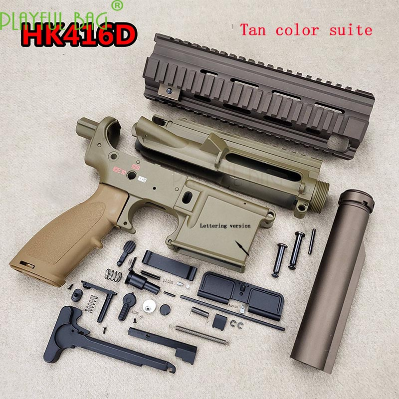 Outdoor Activity CS Accessories Interesting HK416D 2.5 Tan Advanced Edition Case Grip Core Fishbone Kit Water Bullet Gun OJ12