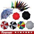 Kingmagic wholesale/10 unids/lote/magia paraguas/Sombrilla Magia de la Etapa/43 cm longitud/muchos colores/truco de magia/Envío Libre
