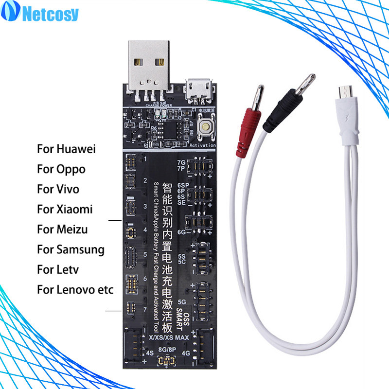 Micro USB RJ45 Multifunction boot all in 1 cable for Qualcomm EDL/DFC/9008  Mode support fast charge MTK/SPD Z3X box octopus box